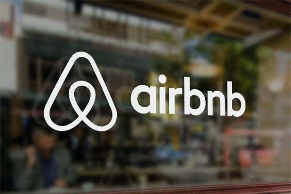 Airbnb launch new events feature